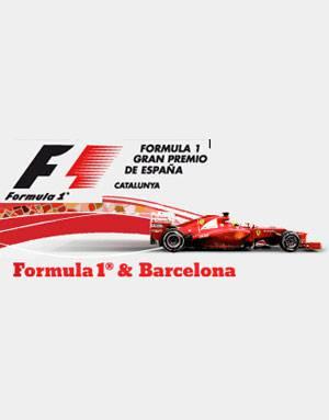 logo-f1.jpg